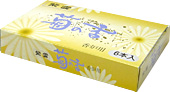 紫雲 菊の香 6本入